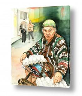 ציורים אנשים ודמויות | מוכרת הביצים