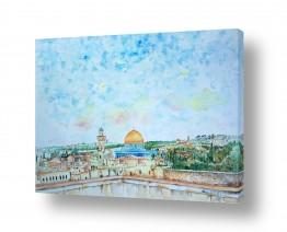 תמונות לסלון | ירושלים מזהב