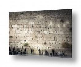 ירושלים הכותל המערבי | הכותל המערבי