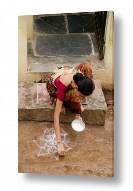 תמונות לפי נושאים מנדלות | mandala