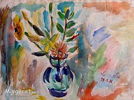 אגרטל פרחים 1986