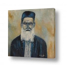 תמונות לפי נושאים דת | רב ספרדי