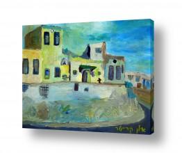 ציורים עוד קרייטר | בית ישן ליד נמל יפו