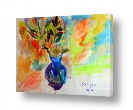 ציורים עוד קרייטר | אגרטל עם פרחים