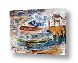 מיים נחל | סירות בירקון- 1984