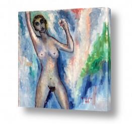 תמונות לפי נושאים שמן | אישה בעירום בצבעי שמן