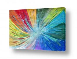 ציורים ציורים אנרגטיים | קשת של צבעים