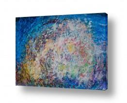 מיים ים | צבעים במרחב