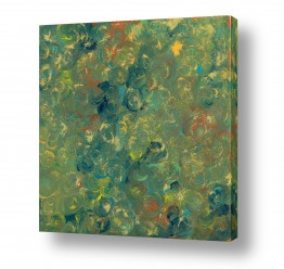 ציורים מיסטיקה | תלתלי צבע