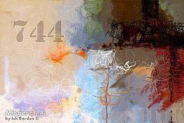 מופשט 744