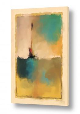 ציורים מים | מפליגה אל האופק
