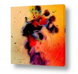 ציורים ציורים אנרגטיים | בקצב הקרנבל