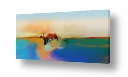 ציורים מים | בית קטן בערבה