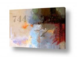 ציורים אבסטרקט | מופשט 744