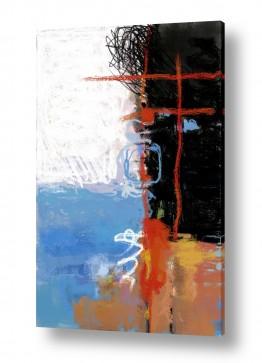 ציורים עיצוב מודרני | מופשט 205