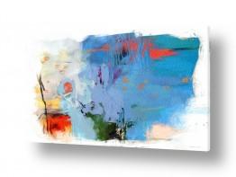 ציורים אבסטרקט | בריזה של בוקר