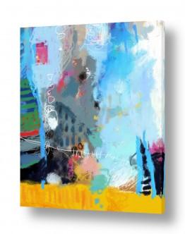 ציורים עירוני וכפרי | קפיצה למדריד