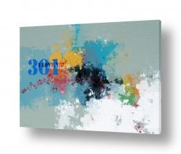 תמונות לחדרי המתנה | מופשט 301