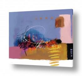 חדש באתר ציורים ואמנות דיגיטלית | מופשט 127