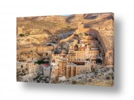 צבעים פופולארים צבע חימר | מנזר המרסבא
