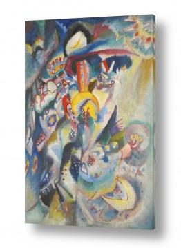 אמנים מפורסמים קנדינסקי וסילי | קנדינסקי 8