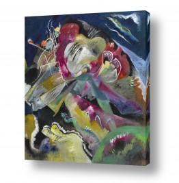 אמנים מפורסמים קנדינסקי וסילי   קנדינסקי 10