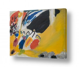 אמנים מפורסמים קנדינסקי וסילי | Impressionen III