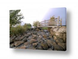 תמונות לפי נושאים לבה | גשר קטן