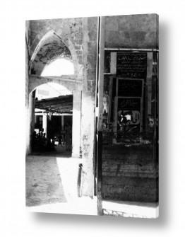 תמונות לפי נושאים קשת | תל אביב יפו 1947