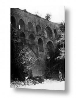מדבר מדבר יהודה | יריחו 1945 - אמת המים