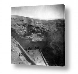 מדבר מדבר יהודה | מר סבא נובמבר 1943