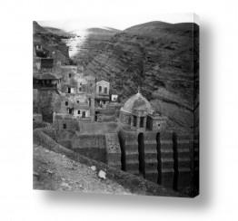 תמונות לפי נושאים טירה | מר סבא נובמבר 1943