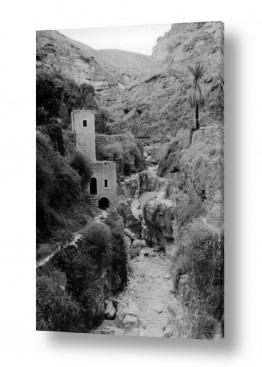 צילומים ארץ ישראל הישנה | ואדי קלט דצמבר 1945