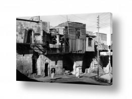 צילומים דוד לסלו סקלי | כפר ערבי 1947