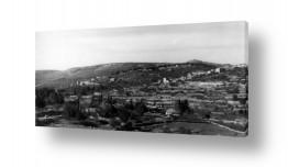 אמנים מפורסמים צילומים שנמכרו | הרי יהודה 1942 מוצא קסטל