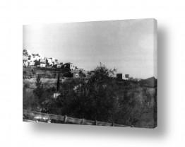 תמונות לפי נושאים הרי יהודה   הרי יהודה 1942 כפר ערבי