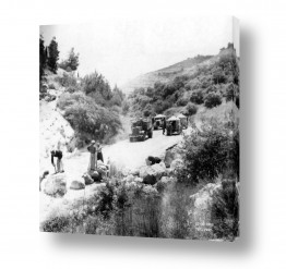 צילומים ארץ ישראל הישנה | מבצע נחשון 1948