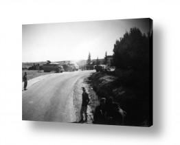 צילומים ארץ ישראל הישנה | צומת נווה אילן 1948