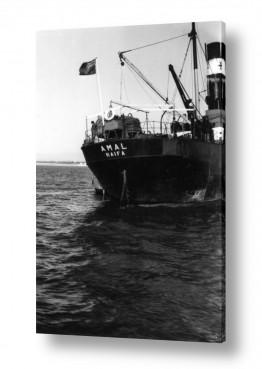 ערים בישראל חיפה   תל אביב 1937 עמל חיפה