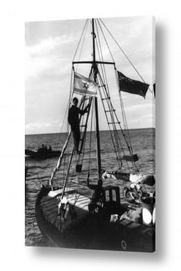 ישראל דגל ישראל | תל אביב 1937 סירה ודגלים