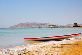 ים המלח והחסאקה