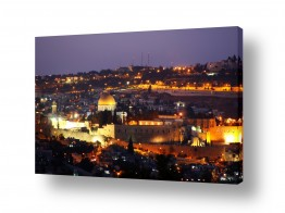 ירושלים הכותל המערבי | העיר העתיקה בין הערביים