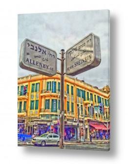 אורבני רחובות | שנקין-אלנבי