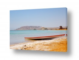 נוף חופים | ים המלח והחסאקה
