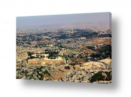 אורבני בניינים | ירושלים מהאוויר
