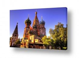 אסיה רוסיה | יום יפה במוסקבה