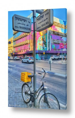 כלי רכב אופניים | דרך שלמה פינת וושינגטון