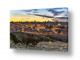 נוף שקיעה | ירושלים של זהב