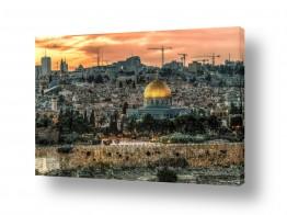 תמונות לפי נושאים דת | כיפת הזהב