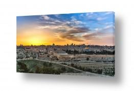 ירושלים הכותל המערבי | לדורי דודות..
